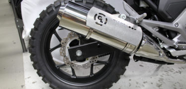 motorcycle-exhaust-shield